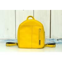 Рюкзак Орион мини в желтом цвете